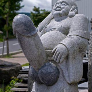Giant Penis